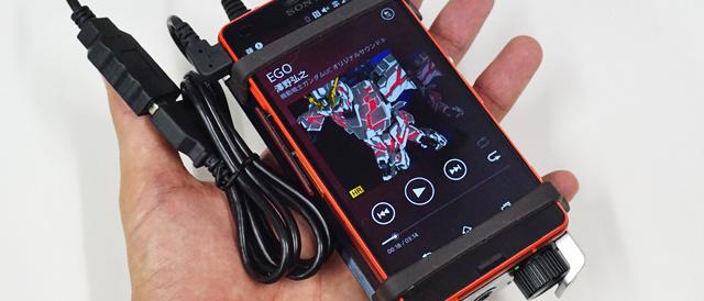 ハイレゾ音源、ノイズキャンセリング機能、いい音で聴けるスマートフォンになった「Xperia Z3/Z3 Compact」