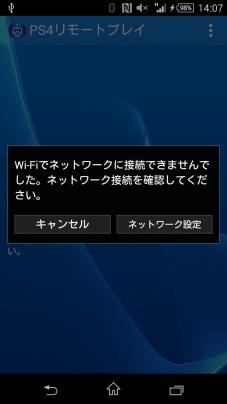 Screenshot_2014-10-29-14-07-26