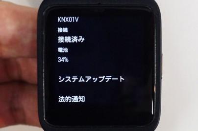 1125n