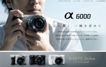 デジタル一眼カメラ「α6000」に、新色ホワイトカラーを追加。