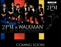 「2PM x WALKMAN」、コラボモデルをソニーストアで近日発売。