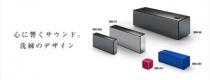 LDACを搭載してより高音質なワイヤレスリスニングができるワイヤレスポータブルスピーカー「SRS-X55」、「SRS-X33」。