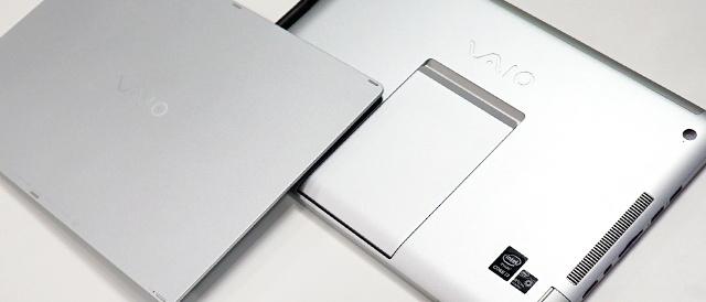 ワタシ…、名前変わります…。「VAIO Prototype Tablet PC」から「VAIO Z canvas」へ。