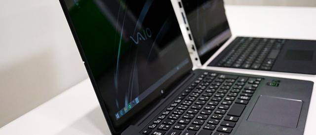見た目にダマされちゃいけない、MONSTER PCの名を持つ安曇野産「VAIO Z」の真実。