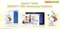 65周年を記念したSNOOPYとコラボレーションした「Xperia Tablet SNOOPY 65th Anniversary Collection」と「ウォークマン SNOOPY 65th Anniversary Collection」。