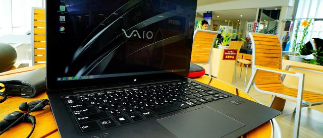安曇野VAIOの本気、MONSTER PC 「VAIO Z」をいじり倒したい。(バッテリーライフ編)