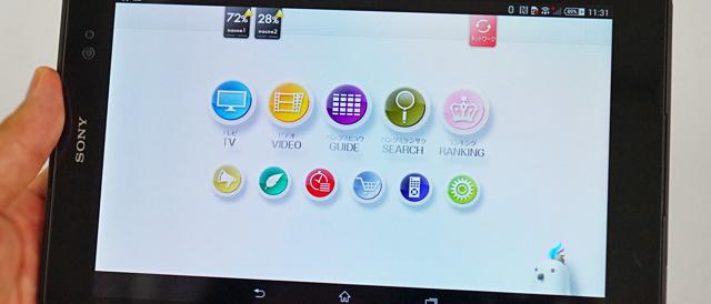 スマホ/タブレット(Android・iOS)用のTVアプリ「torne mobile」が超快適すぎる。