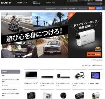 「ソニー商品情報」と「ソニーストア」それぞれ別々にサイトを運用していたものからwebページを統一。