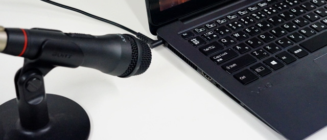 安曇野VAIOの本気、MONSTER PC 「VAIO Z」をいじり倒したい。(冷却ファン音/発熱テスト編)