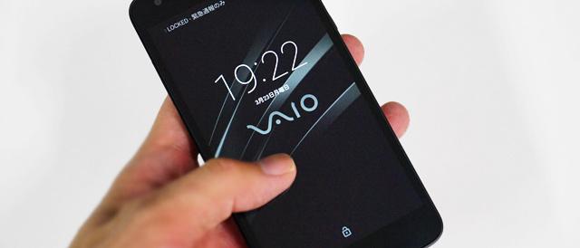 「VAIO Phone」で使うと割安なb-mobile SIMを申し込み。実際に通信と通話のテストをしてみた。