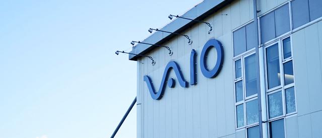 長野県安曇野にある「VAIOの里」と呼ばれるVAIO本社で工場見学してきたよ。