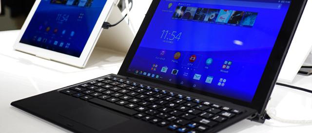 「Xperia Z4 Tablet」とBluetoothキーボード「BKB50」をソニーストアで触ってきた雑感。