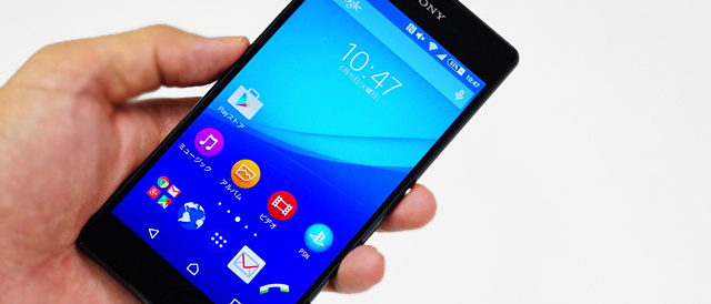 「Xperia Z5 SO-01H」、「XperiaTM Z5 Compact SO-02H」、「XperiaTM Z5 Premium SO-03H」、「Xperia Z4 SO-03G」に、Android 7.0(Nougat)へのアップデートを開始。