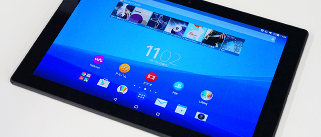 「Xperia Z4 Tablet (SGP712JP)」、Android 6.0.1へアップデート。