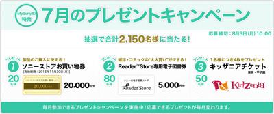 神戸開催の「Xperia Z4、Xperia A4 タッチ&トライ」アンバサダーミーティングに行ってきたよ。 #Xperiaアンバサダー