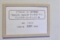 0705e