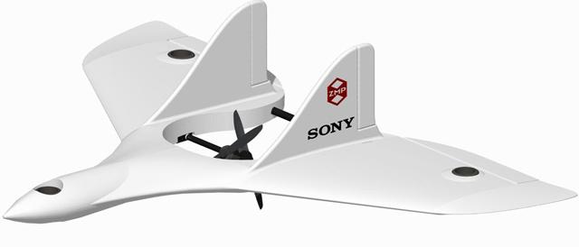 SONY製ドローンがついに出来る!?ソニーモバイルとZMPが自律型無人航空機を開発提供する合弁会社を設立。