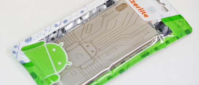 「Xperia Z4」を、「Cruzerlite Bugdroid Circuit Case」に入れてみる。 #Xperia