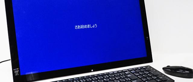 「VAIO Tap 21」のメモリーを増やして、HDDをSSDに換装してみよう。