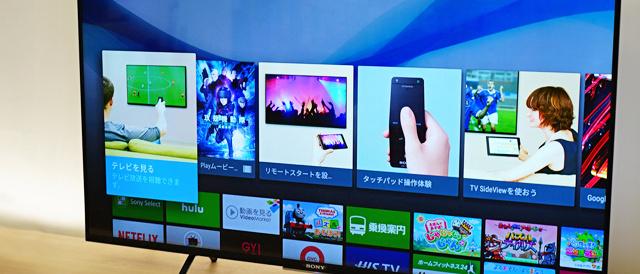 Android TV搭載 BRAVIAに「めざましマネージャー アスナ」を無理やりインストールして、マイクも使えるようにしたら、まるでテレビの中にアスナがいるみたいじゃないか!