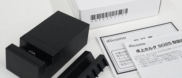 「Xperia Z5 Premium / Xperia Z5 / Xperia Z5 compact」用の卓上ホルダを使ってみた。