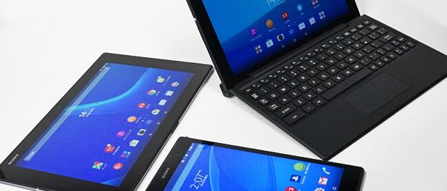ソニーストアで「Xperia Z4 Tablet」、「Xperia J1 Compact」販売終了。