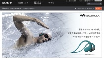 ソニーストアのサービス一部変更。有料でヤマト運輸の指定可能、ソニーストアお買い物券の販売、3%OFFに「SonyBank WALLET」追加、など。