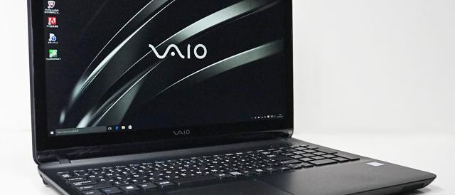VAIO 【S Line】、15.5インチのハイパフォーマンスノートPC「VAIO S15」の展示実機入荷。