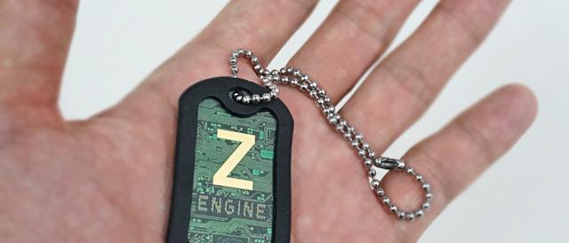 VAIO Z初回購入者だけが手にする事のできる「Z ENGINE 基板アクセサリー」、その実物サンプル。
