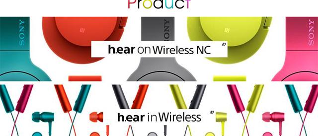 ヘッドホン新シリーズh.earワイヤレスモデル、「MDR-100ABN/EX750BT」、3月12日に発売。