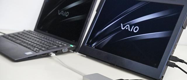 「VAIO S11」にUSB Type-C / Thunderbolt 3 ファームウェア、「VAIO S15」にグラフィックスドライバーのアップデートプログラム。