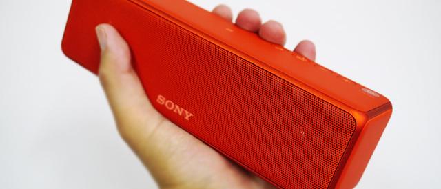 ポータブルなのにハイレゾ対応、BluetoothにもWi-Fiにもつながって汎用性が高すぎる、ワイヤレスポータブルスピーカー「h.ear go(SRS-HG1)」