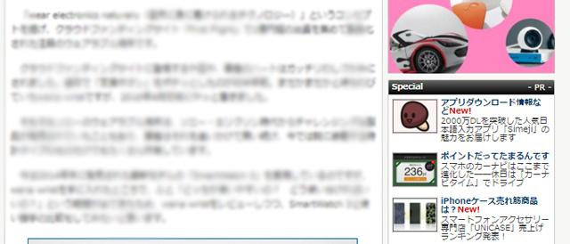 [ ITmedia LifeStyle ] 禁断の合体も?:ソニーの最新スマートウォッチ「wena wrist」と「SmartWatch 3」を使い比べてみた