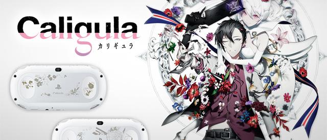 「PlayStation®Vita Caligula -カリギュラ- Limited Edition」を、ソニーストアで限定販売開始。