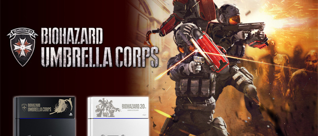 「PlayStation®4 バイオハザード スペシャルパック」限定モデル、ソニーストアで先行予約販売開始。