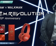 ソニーストア期間限定販売の「h.ear × WALKMAN® T.M.Revolution 20th Anniversary 」モデル、7月20日(水)で終了。