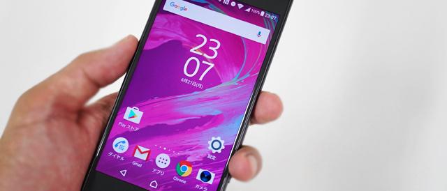 NTTドコモ「Xperia XZs SO-03J」、「Xperia XZ SO-01J」、「Xperia X Performance SO-04H」、Android 8.0(Oreo)へアップデート。