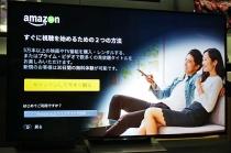 Android TV搭載のブラビア 2015年モデルと2016年モデル、再度のアップデートで「Amazonビデオ」に正式対応。