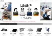 VAIO株式会社、VAIO PCの海外販売地域を5カ国へと拡大。これから先への期待。