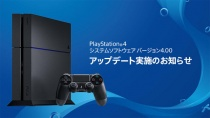 「PS4 システムソフトウェア ver4.00」で、HDR対応やフォルダー作成機能、クイックメニューといった機能が加わって使い勝手が改善。