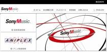 ソニー・ミュージックエンタテインメント(SME)、Little Star Mediaと業務提携して、VR配信プラットフォーム「Littlstar」を提供。