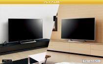 149,800円+税から購入できるソニーのAndroid TV搭載、4K液晶テレビ「BRAVIA X8300D/X7000シリーズ」。
