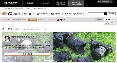 「第39回:俺の画像を見ろぉ!」フォトコンテスト結果発表!