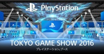 「東京ゲームショウ2016」開幕までもうすぐ、プレイステーションブースの特設サイトオープン。9月24日以降、4都市でも、「PlayStation祭 2016秋」を開催。