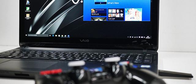 PCに「DUALSHOCK4 USBワイヤレスアダプター」をつないで、DUALSHOCK4で遊んでみた。「PS4リモートプレイ」以外も使える!?
