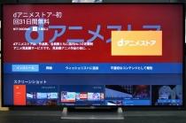 超朗報!Android TV搭載BRABIAやFire TVで、ついに「dアニメストア」が視聴できるようになってウレシー(・∀・)w