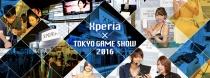 9月15日(木)~18日(日)は東京ゲームショウ!忘れちゃいけない「Xperia x TOKYO GAME SHOW 2016」スケジュールを確認しよう。