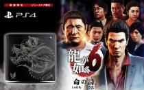 「PlayStation®4 龍が如く6 Edition」を、2016年12月8日(木)にソニーストアで限定販売。