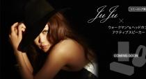 JUJU × ウォークマン® & ヘッドホン & アクティブスピーカーが登場。メール登録を受付中。