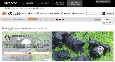 「第41回:俺の画像を見ろぉ!」フォトコンテスト結果発表!